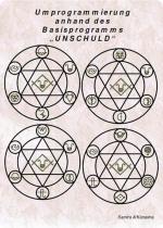 """3. """"UNSCHULD"""""""